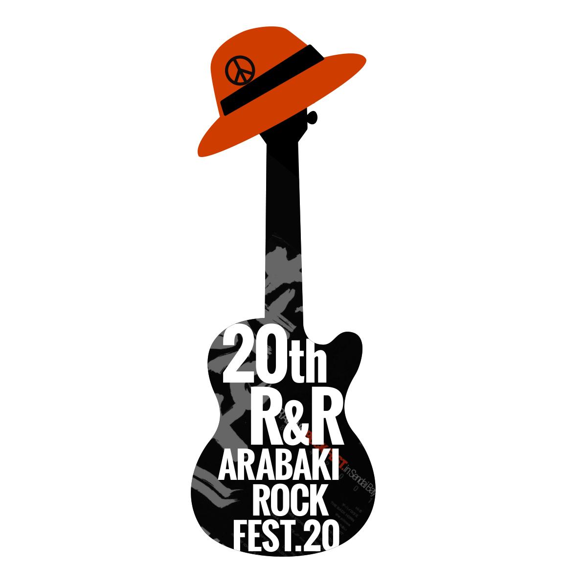 ARABAKI ROCK FESTIVAL.20